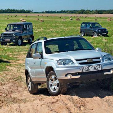 Сравнительные испытания трех самых бюджетных внедорожников: Chevrolet Niva, UAZ Hunter и Suzuki Jimny