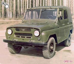 Неоконченная история бытия УАЗ-469