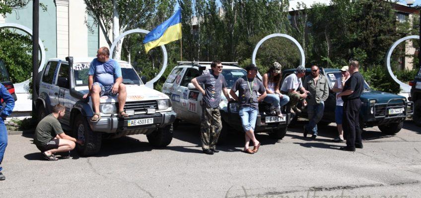 Донбасс трофи