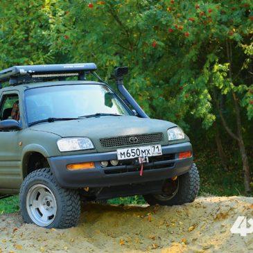 Как сделать настоящий внедорожник из Toyota RAV 4